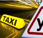 Для водителей такси / учебных машин